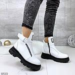 Зимние ботиночки =Juls=, фото 4