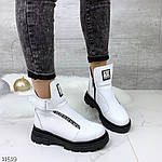 Зимние ботиночки =Juls=, фото 8