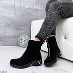 Ботинки = VLATTI =, фото 2