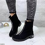 Ботинки = VLATTI =, фото 7