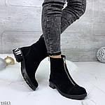 Ботинки = VLATTI =, фото 8
