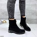 Ботинки = VLATTI =, фото 9
