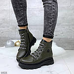Ботиночки =VLAT_I=, фото 7