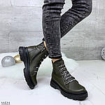 Ботиночки =VLAT_I=, фото 8