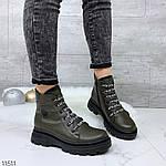 Ботиночки =VLAT_I=, фото 10