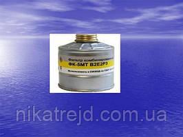 Фильтр противогазовый  малого габарита В2Е2Р3