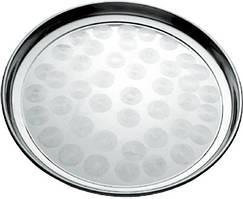 Поднос Empire круглый d 45см металлический круговым матовым декором