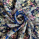 Весеннее пробуждение 1874-14, павлопосадский платок шерстяной  с шелковой бахромой, фото 8
