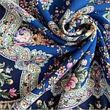 Весеннее пробуждение 1874-14, павлопосадский платок шерстяной  с шелковой бахромой, фото 5