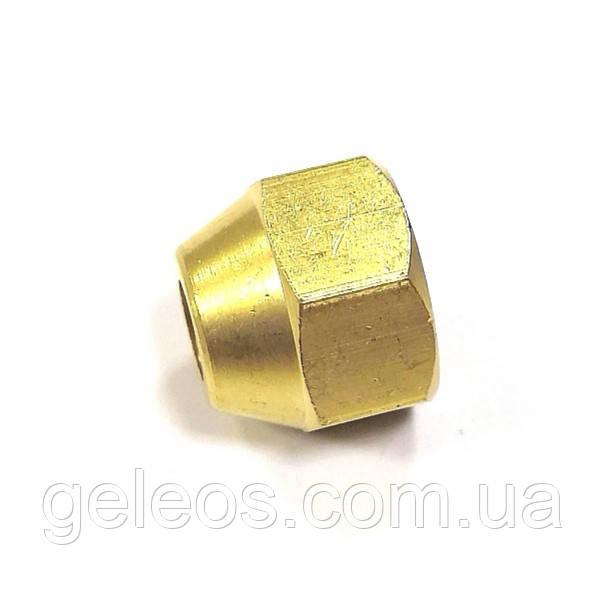 Гайка 1/4 SAE латунная накидная для кондиционера  Whicepart