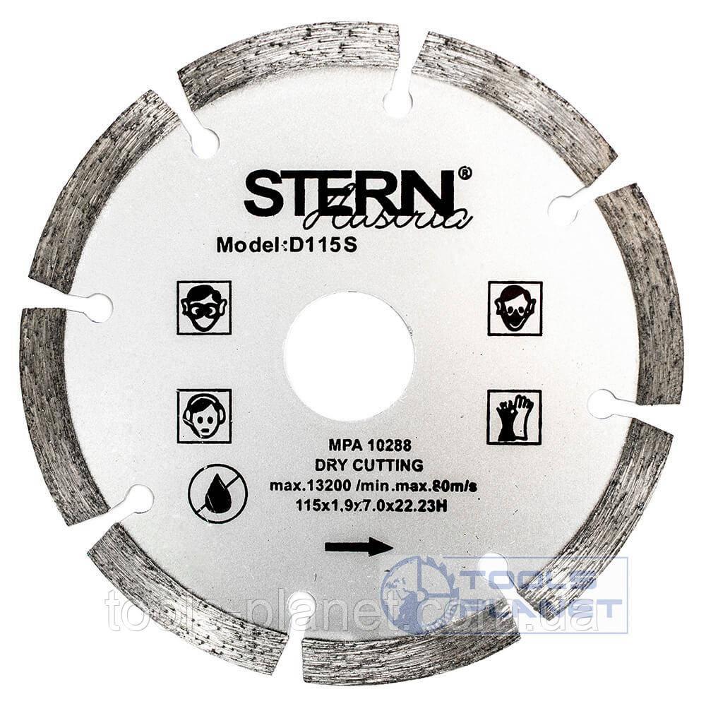 Штерн бетон сертификат растворы строительные цементные
