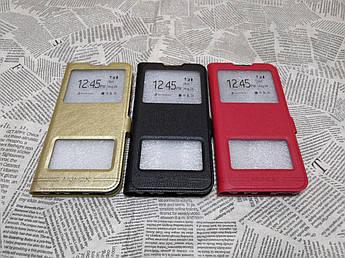 Кожаный чехол книжка Momax для Xiaomi (Ксиоми) Redmi 8 (3 цвета)