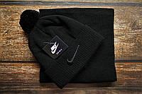 Зимняя шапка + бафф Nike.Мужской комплект. ТОП качество!!! Реплика