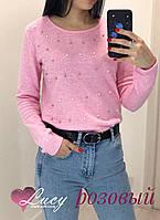 Женский стильный теплый свитер с басинками
