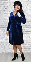 Женское,,вечернее платье на запах, ткань велюр,размеры L ( 48-50) XL (52-54) XXL (56-58) (1961),синий,сукня