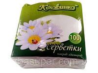 Серветка паперова столова Кохавинка 60  шт 2 шари 33*33 Біла