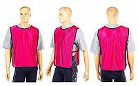 Манишка для футбола мужская с резинкой CO-4000-P