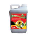 гербициды по оптовым ценам