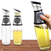 Пляшка дозатор для масла з мірною насадкою 500мл Stenson (R16386-1)