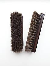 Щетка для обуви из конского волоса 17 см