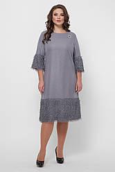 Сіра сукня великих розмірів ошатне Тереза