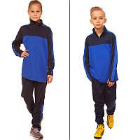 Костюм спортивный детский (размер 26-32/рост 125-155 см, темно-синий)