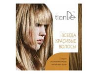 Буклет «Всегда красивые волосы»