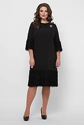 Чорне плаття великих розмірів на корпоратив Тереза