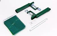 Сітка для настільного тенісу з гвинтовим кріпленням GIANT DRAGON GD518 (метал, NY)