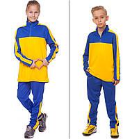 Костюм спортивный детский (размер 26-32/рост 125-155 см, жёлто-синий)
