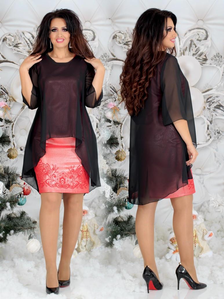 Красивое женское силуэтное платье с шифоновой накидкой 48, 50, 52, 54