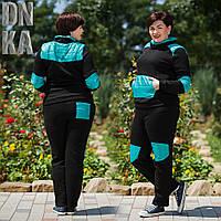 Спортивный костюм БАТАЛ. Трех-нить. Разноцветные  вставки 04/764