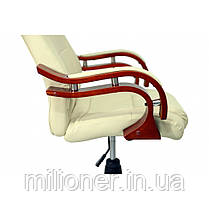 Кресло Bonro Premier O-8005 Beige, фото 2