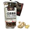 Коричневий цукор з імбиром (червоний тростинний цукор) 500 грам