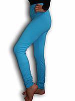 Лосины для гимнастики Х/Б. Голубые. BM301B