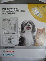 Мешки для пылесоса Bosch 00575387