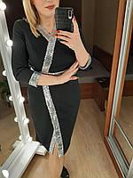 Женское нарядное платье 1101 большой размер (50 52 54 56) (цвет черный) СП, фото 1