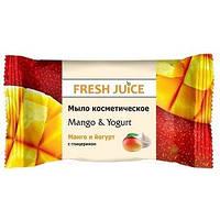 Мило косметичне Frees Juice 75 гр