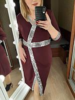 Женское нарядное платье 1101 большой размер (50 52 54 56) (цвет бордо) СП