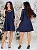 Красивое женское платье свободного кроя со вставками сетки 48, 50, 52, 54, фото 2