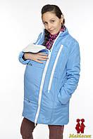 Слингокуртка 3в1: беременность,слингоношение,обычная куртка