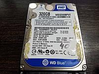 Жесткий диск 320GB HDD для ноутбука 2.5 Western Digital Blue SATA II 5400rpm (WD3200BPVT) №40
