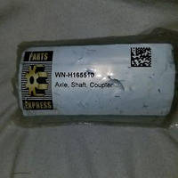 Муфта H165510 шлицевая соединительная John Deere