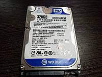Жесткий диск 320GB HDD для ноутбука 2.5 Western Digital Blue SATA II 5400rpm (WD3200BPVT) №41