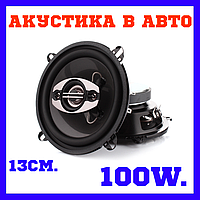 Колонки динамики автомобильные 13 см SHUTTLE Classic CLS-1324 100Вт