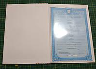 Папки для свидетельств о рождении и бракосочетании(большие) с файлом, фото 1