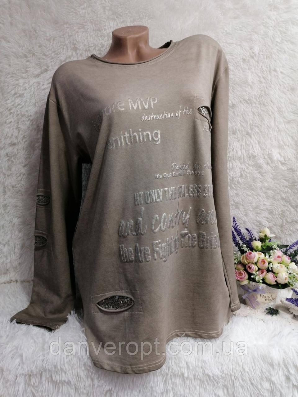Туника женская модная стильная размер XL-3XL купить оптом со склада 7км Одесса
