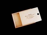 Коробка для фото деревянная, 22*16*4 см, Деревянная подарочная коробка, подарок для мужа