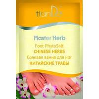 Солевая ванна для ног «Китайские травы»