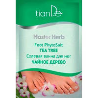 """Солевая ванна для ног """"Чайное дерево"""" Master Herb"""